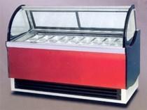 Tủ bảo quản kem cân V-18M