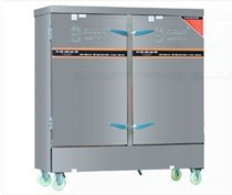 Tủ Nấu Cơm Điện OKASU OKA 24K-D