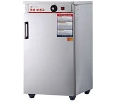 Tủ Bảo Ôn HC-50
