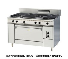 Bếp tủ liền lò FUJIMARK FGRNS099022