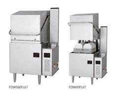 Máy rửa đĩa bức xạ thấp FUJIMAK FDWS60FL67