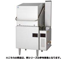 Máy rửa đĩa bức xạ thấp FUJIMAK FDWS60FL75