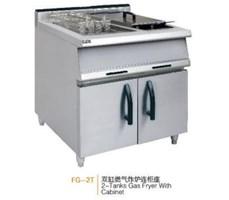 Bếp chiên gas 2 bồn kèm tủ Wailaan FG-2T