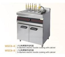 Bếp điện nấu mì 8 đầu kèm tủ Wailaan WGC8-8