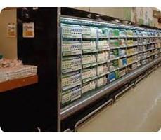 Tủ trưng bày siêu thị Carrier ABA-D2520BD