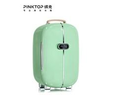 Tủ bảo quản mỹ phẩm Pinktop