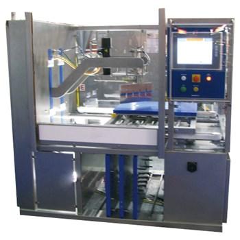 Máy cắt bánh đa năng  HY-202