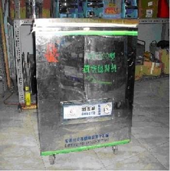 Máy đóng gói hút chân không trà XX-520