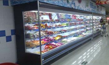 Tủ trưng bày siêu thị OKASU NW-15-D