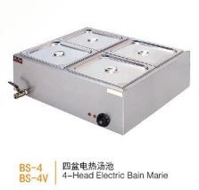 Bếp đun điện cách nhiệt 4 đầu BS-4