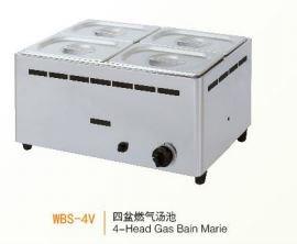Bếp đun gas cách thủy 8 đầu Wailaan WBS-4V