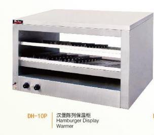 Tủ ấm trưng bày Hamburger Wailaan DH-10P