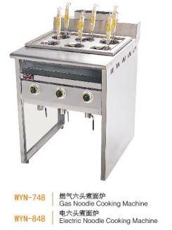 Bếp trần mì chạy điện Wailaan WYN-848