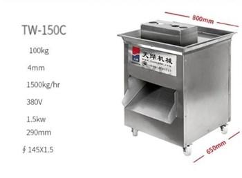 Máy cắt thịt lớn TW-150C