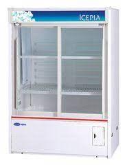 Tủ mát trưng bày Carrier LSS-260RD