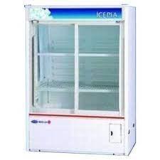 Tủ mát trưng bày Carrier CSS-261RD