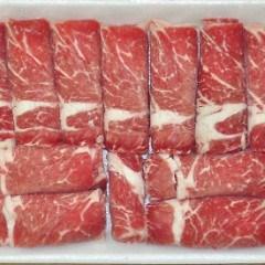 máy thái lát thịt bò,thái lát thịt bò sống