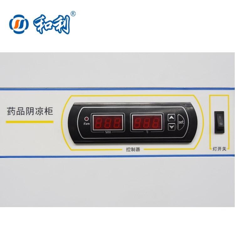 tu mat 2 canh kinh heli hyc-l660 hinh 3